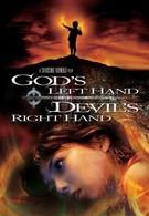 Левая рука Бога, правая рука Дьявола (2006)