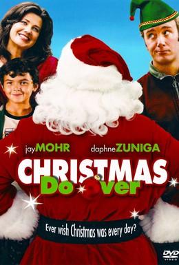 Постер фильма Бесконечное Рождество (2006)
