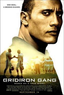 Постер фильма Второй шанс (2006)