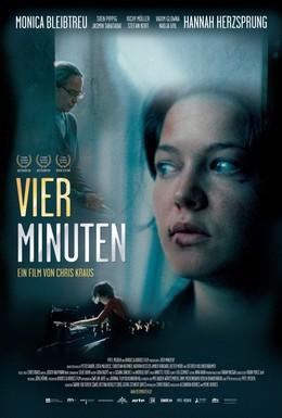 Постер фильма Четыре минуты (2006)