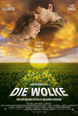 Постер фильма Облако (2006)