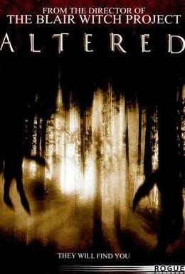 Постер фильма Пришельцы (2006)