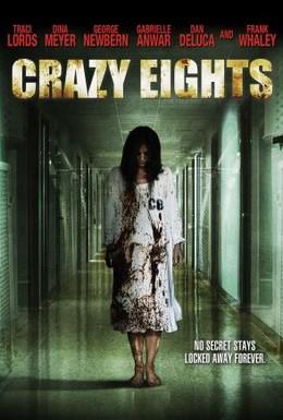 Постер фильма Следы преступления (2006)