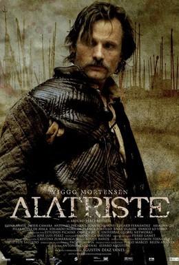 Постер фильма Капитан Алатристе (2006)