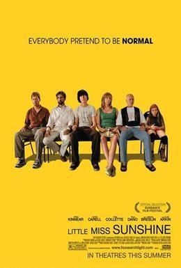 Постер фильма Маленькая мисс Счастье (2006)