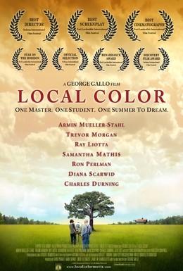Постер фильма Истинный цвет (2006)