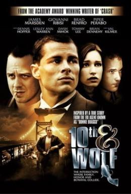 Постер фильма Пересечение 10-й и Вульф (2006)