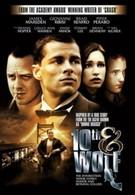 Пересечение 10-й и Вульф (2006)