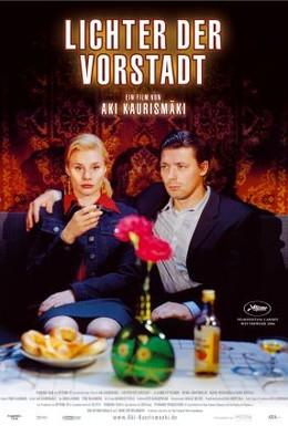 Постер фильма Огни городской окраины (2006)