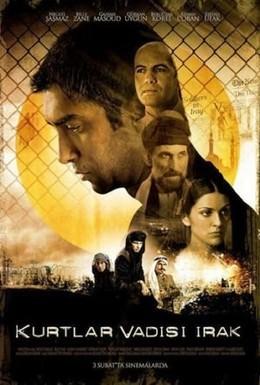 Постер фильма Долина волков: Ирак (2006)