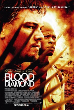 Постер фильма Кровавый алмаз (2006)