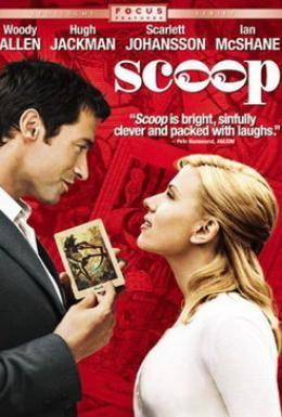 Постер фильма Сенсация (2006)