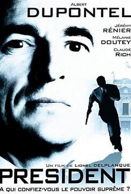 Постер фильма Президент (2006)