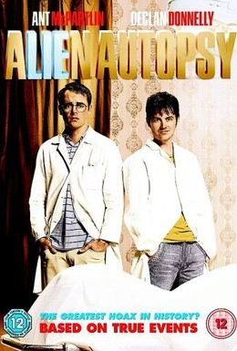 Постер фильма Вскрытие пришельца (2006)