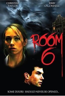 Постер фильма Комната 6 (2006)