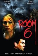 Комната 6 (2006)