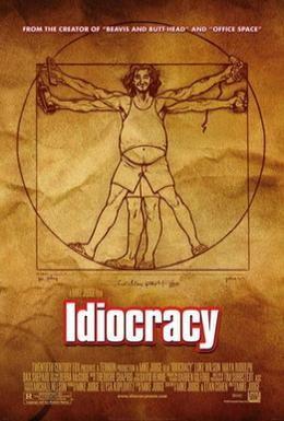 Постер фильма Идиократия (2006)