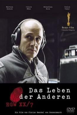 Постер фильма Жизнь других (2006)