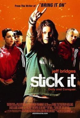 Постер фильма Бунтарка (2006)
