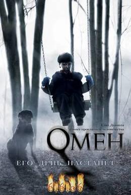 Постер фильма Омен (2006)