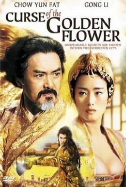 Постер фильма Проклятие золотого цветка (2006)