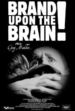 Постер фильма Клеймо на мозге (2006)