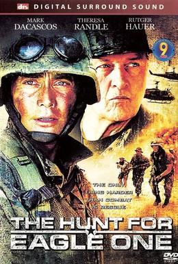Постер фильма Миссия спасения (2006)