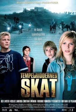 Постер фильма В поисках сокровищ тамплиеров (2006)