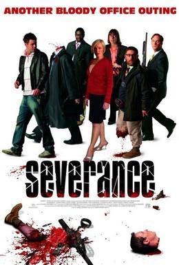 Постер фильма Корпоративка (2006)