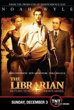 Постер фильма Библиотекарь 2: Возвращение в Копи Царя Соломона (2006)
