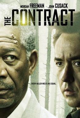 Постер фильма Контракт (2006)