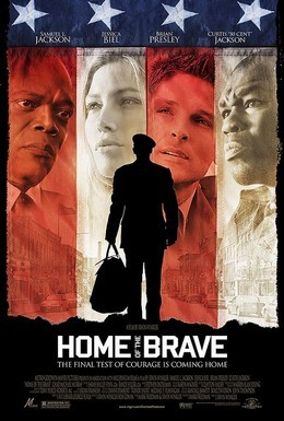 Постер фильма Дом храбрых (2006)