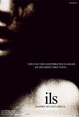 Постер фильма Они (2006)