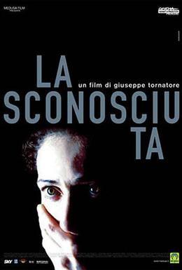 Постер фильма Незнакомка (2006)