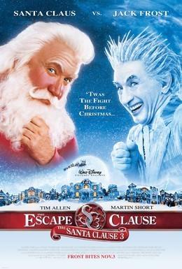 Постер фильма Санта Клаус 3 (2006)