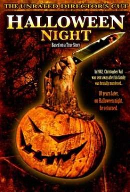 Постер фильма Хэллоуин. Праздник смерти (2006)