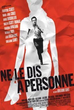 Постер фильма Не говори никому (2006)