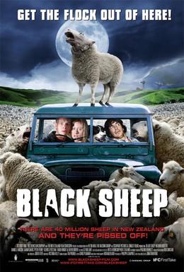 Постер фильма Паршивая овца (2006)