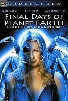 Постер фильма Последние дни планеты Земля: Новая особь (2006)