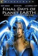 Последние дни планеты Земля: Новая особь (2006)