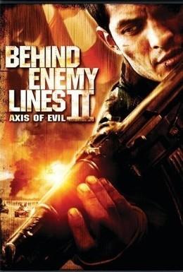 Постер фильма В тылу врага 2: Ось зла (2006)