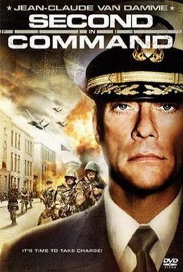 Постер фильма Второй в команде (2006)