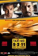 Такси №9211 (2006)