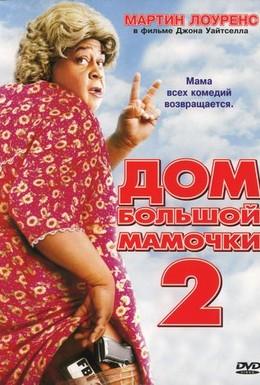 Постер фильма Дом большой мамочки 2 (2006)