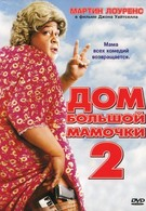 Дом большой мамочки 2 (2006)