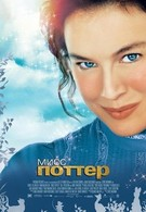 Мисс Поттер (2006)