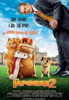 Гарфилд 2 (2006)