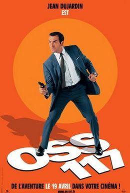 Постер фильма Агент 117 (2006)