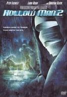 Невидимка 2 (2006)