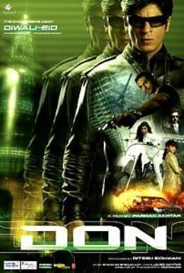 Постер фильма Дон. Главарь мафии (2006)